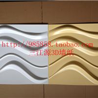 供应三维板,3D板,店门头材料,3D背景墙