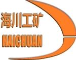 济宁海川工矿设备有限公司