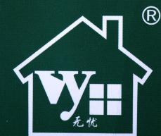 郑州无忧窗业有限公司