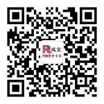 东莞市瑞宝塑胶原料有限公司