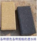 扬州市透水面包砖
