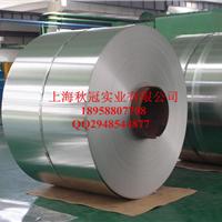 供应太钢不锈钢板上海现货直销