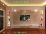 上海乐创艺术装饰工程有限公司