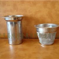 【高档茶壶过滤网-茶水分离器-不锈钢滤网】