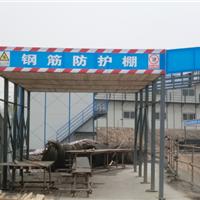 建筑工地防护棚 标准化安全防护棚 定型化防护棚厂家