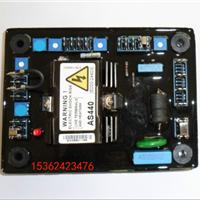 斯坦福stamford AS440励磁调压器