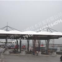 供应膜结构收费站,公交站台遮阳棚,车棚