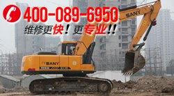 云南保山挖掘机修理,三一动作慢怎么办