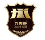 深圳市福达昌门窗有限公司