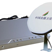 供应室外用电视天线 电视天线厂家批发