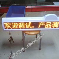供应南宁车载LED显示屏五星屏生产研发厂家