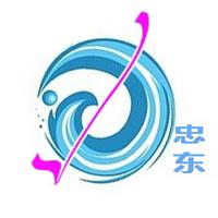 襄阳忠东机电设备有限公司