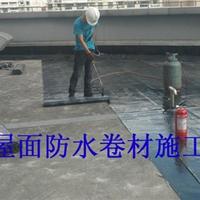 北京恒通防水堵漏公司