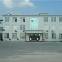 西安志坚金属表面处理开发有限公司