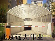 北京远大伟业装饰工程有限公司