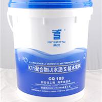 供应福建防水材料K11防水涂料(CQ108)