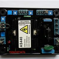AS440斯坦福发电机励磁调压器