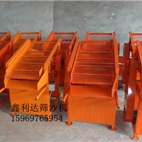 供应各种型号筛沙机