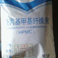 供应汇通山东可分散乳胶粉厂家价格