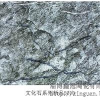 供应淄博厂家外墙砖文化石