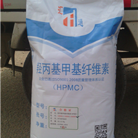 供应安徽合肥羟丙基纤维素价格便宜