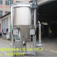 供应东莞市立式搅拌机 颗粒片材料烘干机
