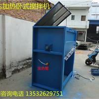 供应广西 贵州 优质不锈钢卧式搅拌机