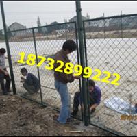 包头勾花网围栏 操场 球场 体育场专用围网