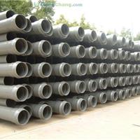 供应南亚PVC U管材管件