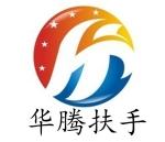 东莞市胜托塑胶实业有限公司