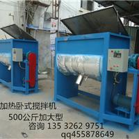 供应东莞卧式搅拌机 厂家专业生产