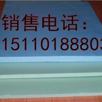 北京的挤塑板厂家