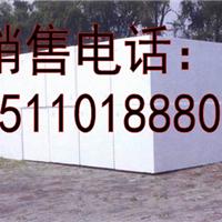 北京聚苯泡沫板厂家