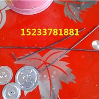 供应各种保温钉 销钉 电厂碳钢钉 自锁压板