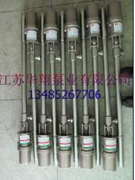 供应华翔气动柱塞泵气动浆料泵