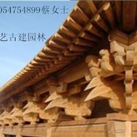 山东热销仿古构件斗拱|专业定做安装