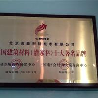 中国建筑材料十大著名品牌