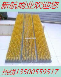 供应板刷 PVC板刷