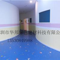 广东深圳儿童环保塑胶地板  PVC地板
