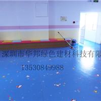 深圳幼儿园pvc胶地板 耐磨环保pvc地板批发