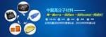 东莞市中聚高分子材料有限公司
