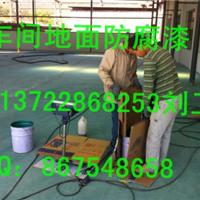 供应北京带锈防腐涂料,环氧树脂重防腐涂料
