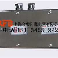 危险环境油田专用的不锈钢防爆接线箱
