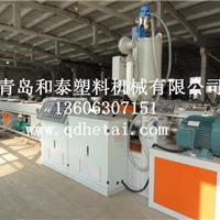 PVC排水管生产线,塑料管材设备