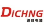 温州经济技术开发区沙城宝丰电器配件厂