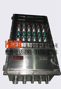 石化企业船舶行业用的不锈钢防爆配电箱