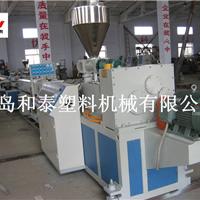 PVC穿线管设备,塑料管材设备 和泰