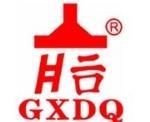 广东广信电气设备有限公司