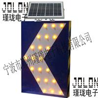 供应太阳能箭头标志牌