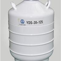 供应液氮罐福建销售
